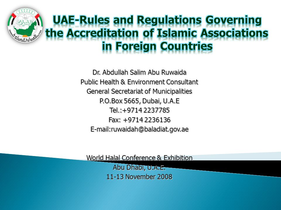 UAE-Rules and Regulations Governing