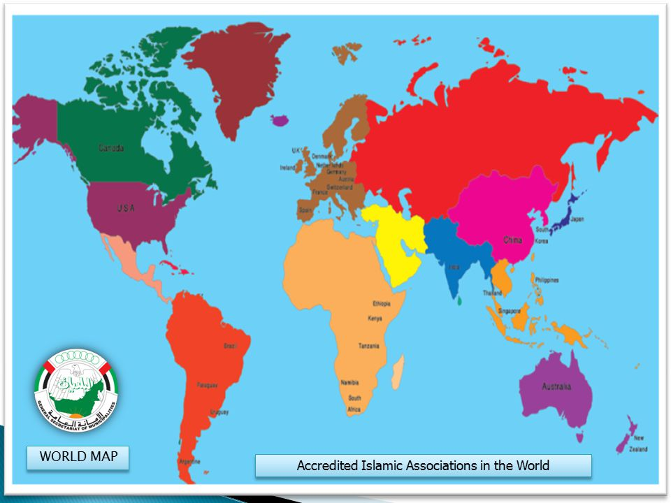 Accredited Islamic Associations in the World