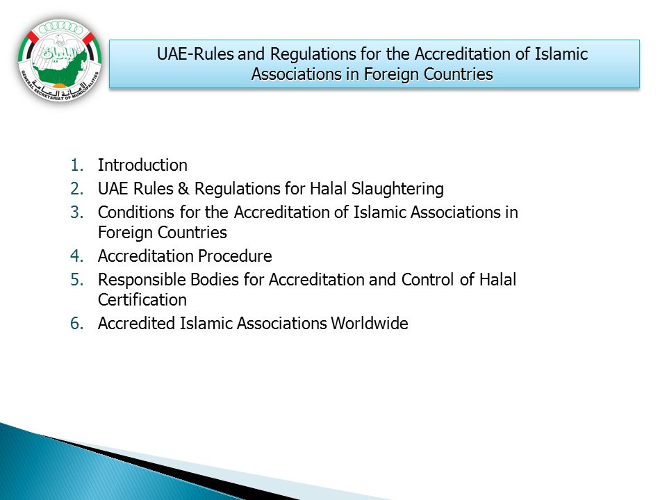 UAE-Rules and Regulations for the Accreditation of Islamic Associations in Foreign Countries