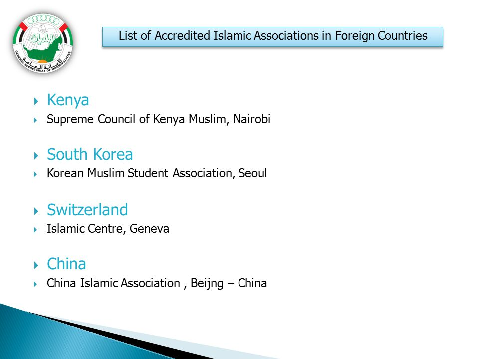 List of Accredited Islamic Associations in Foreign Countries