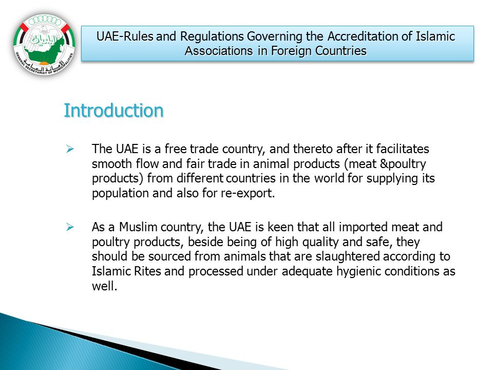 UAE-Rules and Regulations Governing the Accreditation of Islamic Associations in Foreign Countries