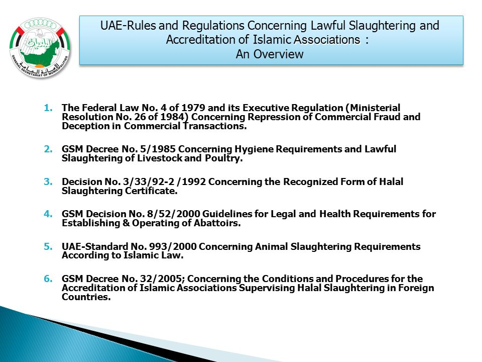 UAE-Rules and Regulations Concerning Lawful Slaughtering and Accreditation of Islamic Associations :