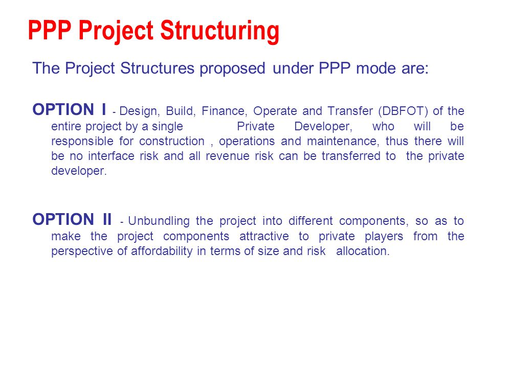 PPP Project Structuring