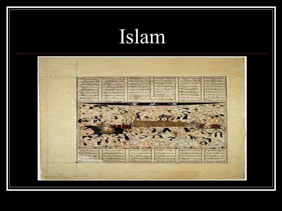 Islam Islamic funeral scroll