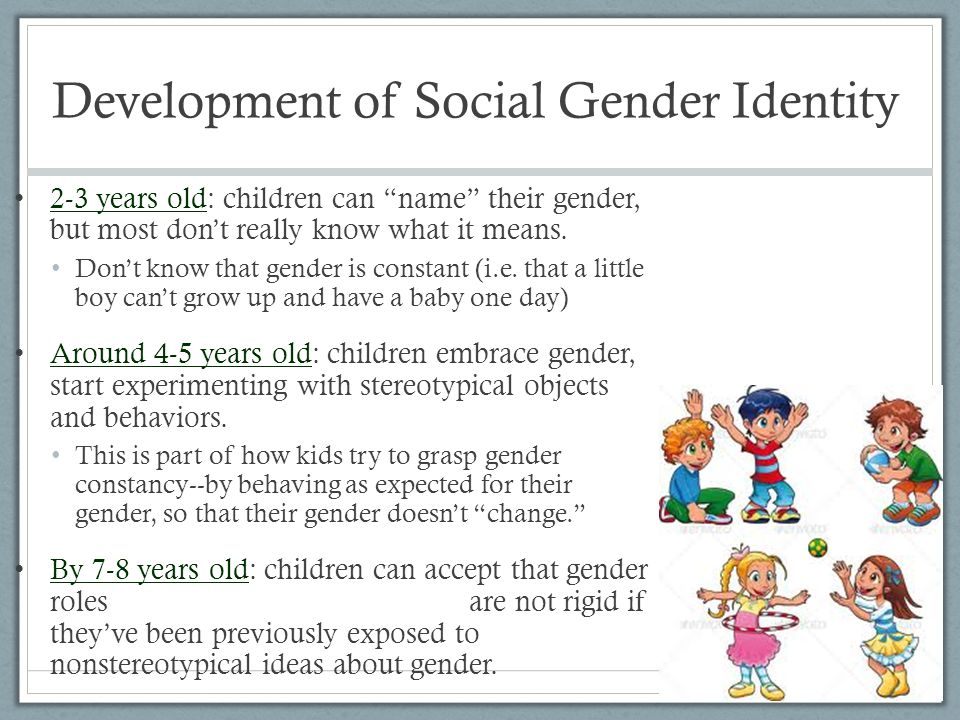 Development of Social Gender Identity