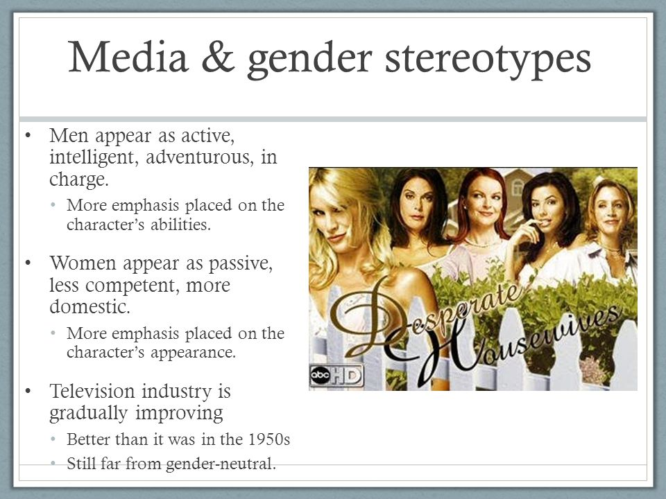 gender stereotypes in media The news media present images that mislead and misinform our perceptions of minority populations in the united states.
