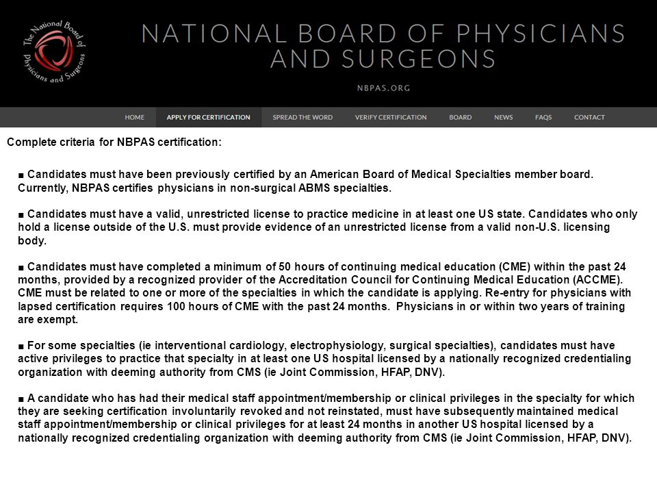 Complete criteria for NBPAS certification: