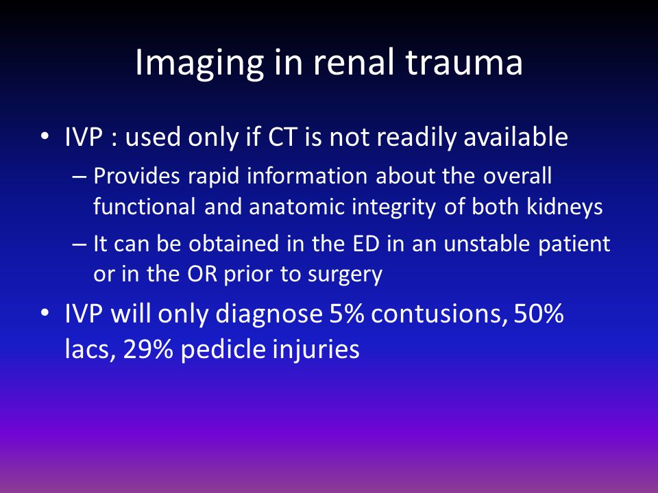Imaging in renal trauma
