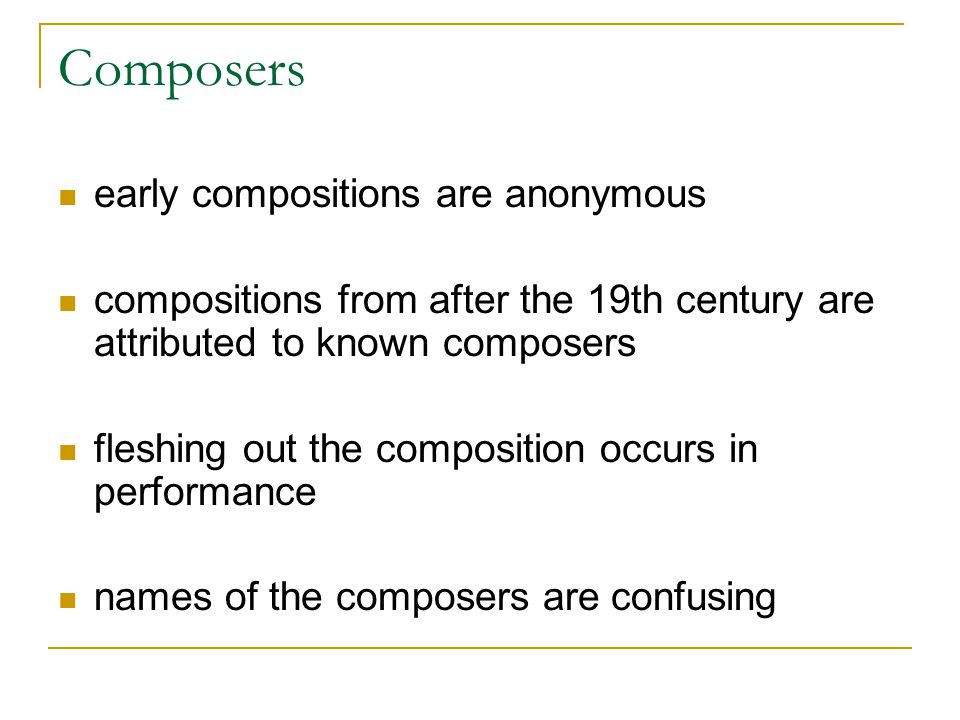 Composers early compositions are anonymous