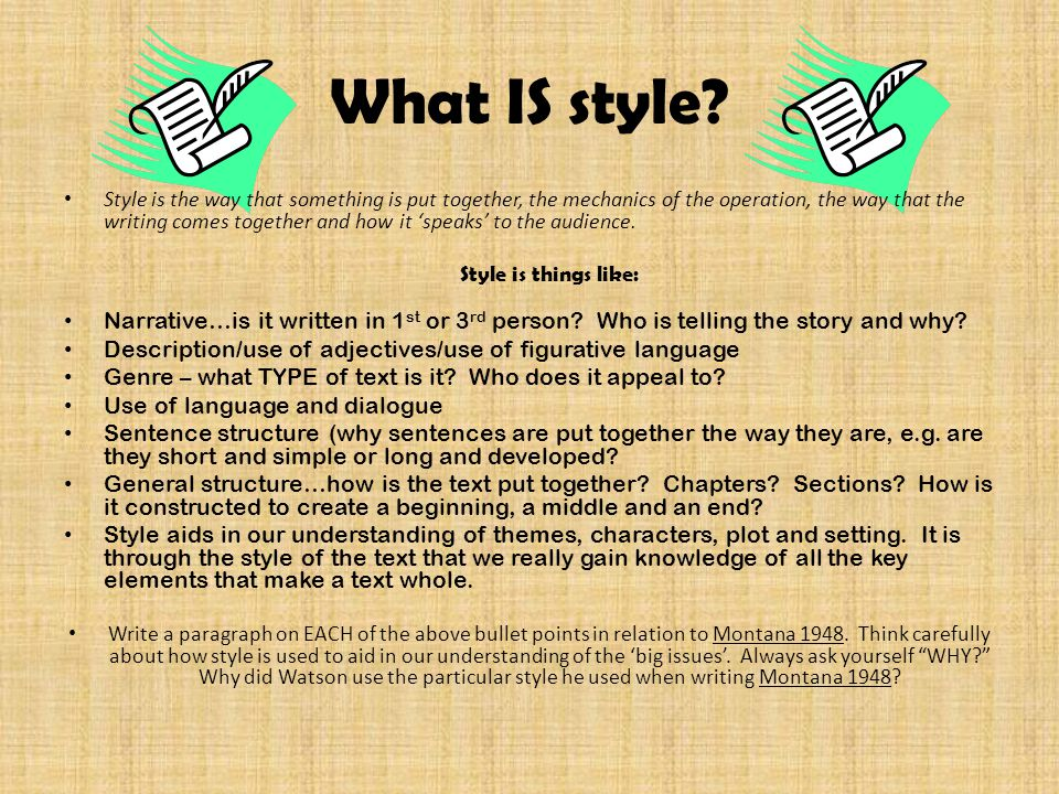 What IS style