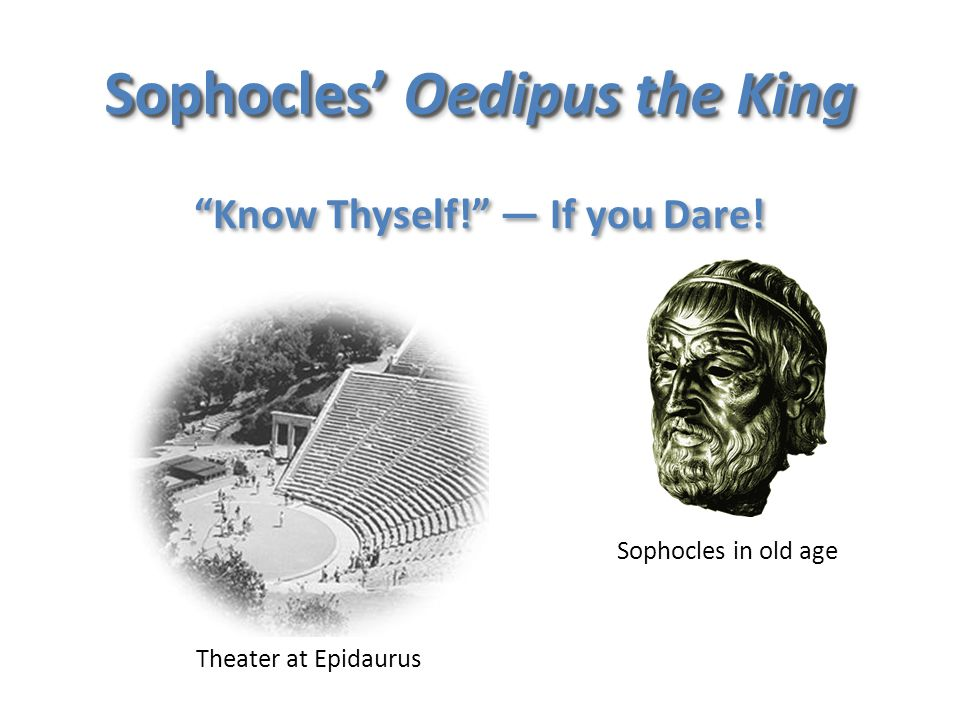 the pain of looking back in oedipus the king by sophocles The tragic figure of oedipus rex sophocles is perhaps one of the greatest tragedians ever sophocles said that a man should never consider himself fortunate unless he can look back on his life and remember that life without pain.
