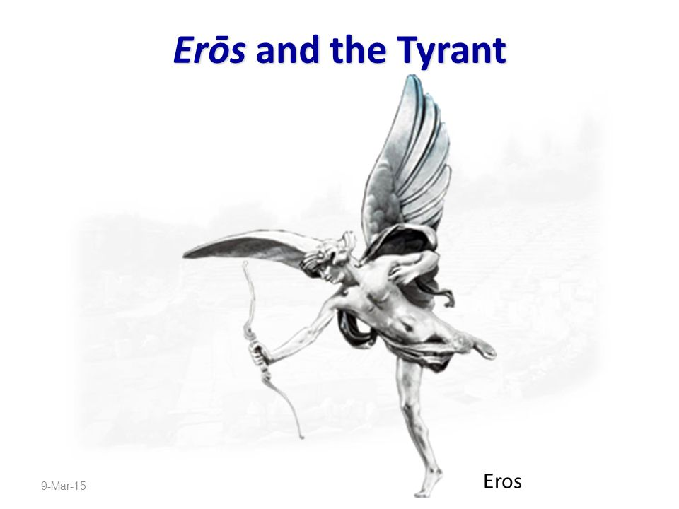 Erōs and the Tyrant Eros 9-Mar-15