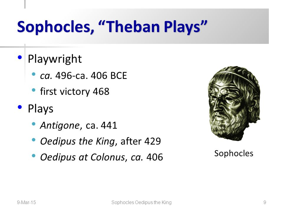 Sophocles, Theban Plays
