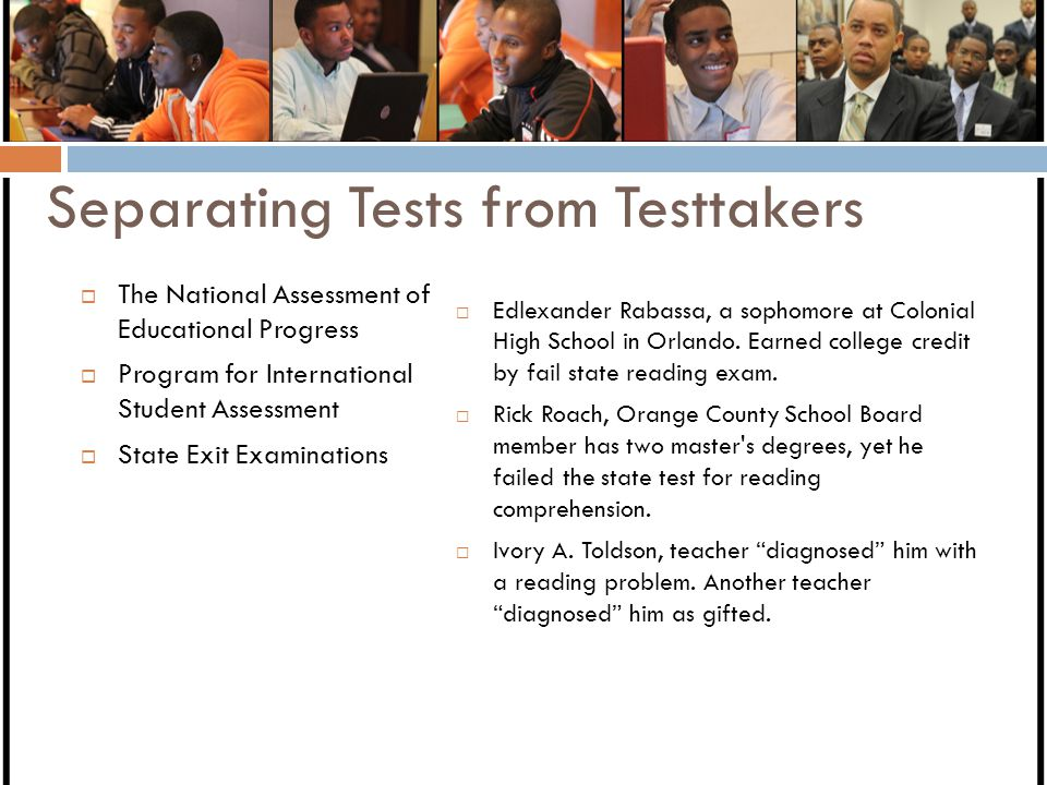 Separating Tests from Testtakers