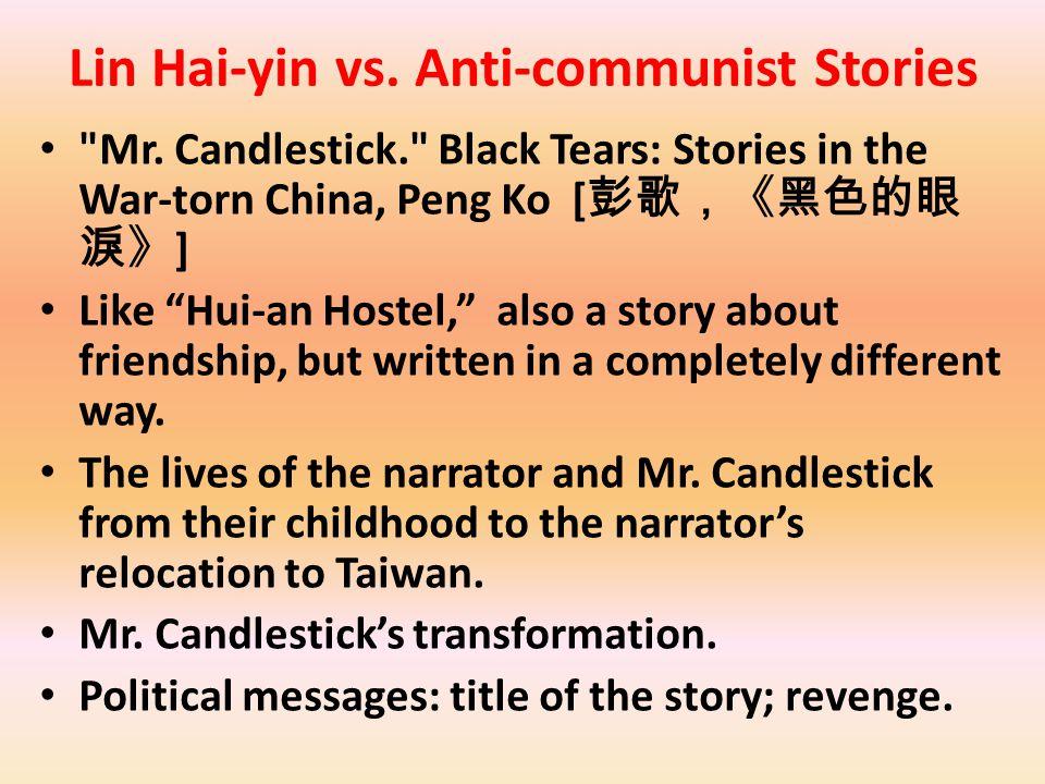Lin Hai-yin vs. Anti-communist Stories