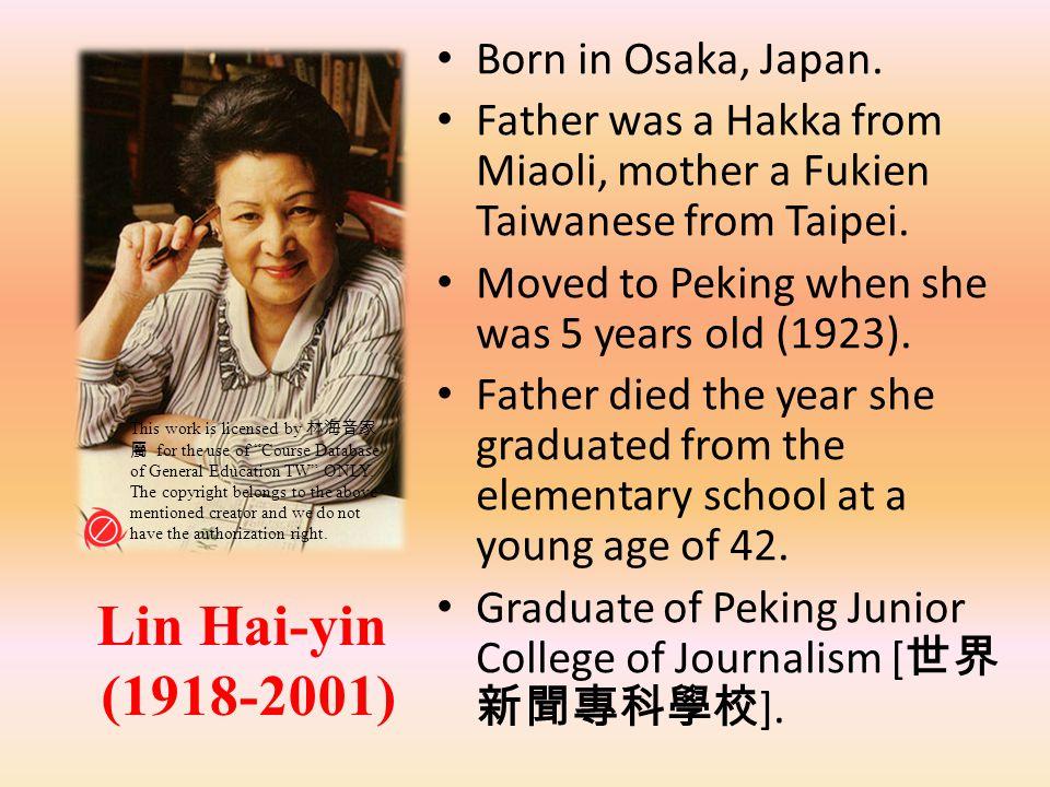 Lin Hai-yin (1918-2001) Born in Osaka, Japan.