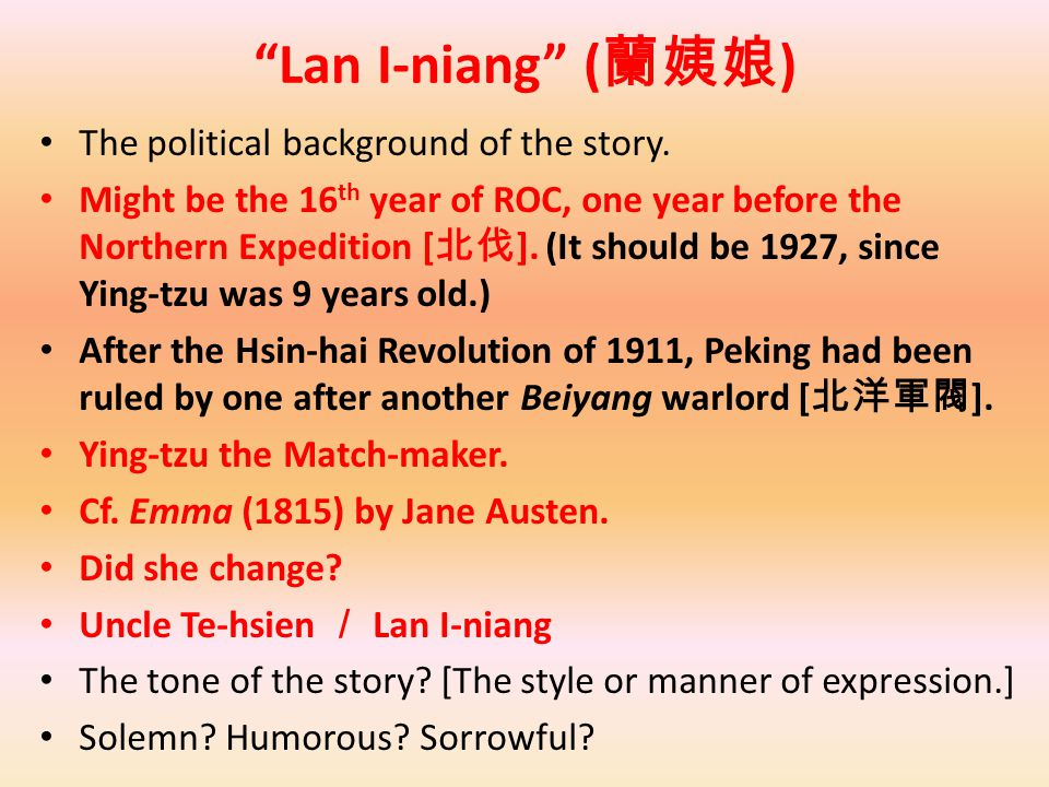 Lan I-niang (蘭姨娘) The political background of the story.