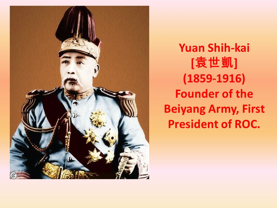 Founder of the Beiyang Army, First President of ROC.