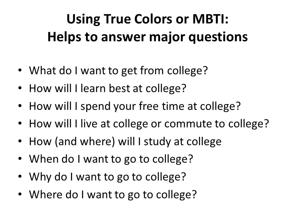 Using True Colors or MBTI: Helps to answer major questions