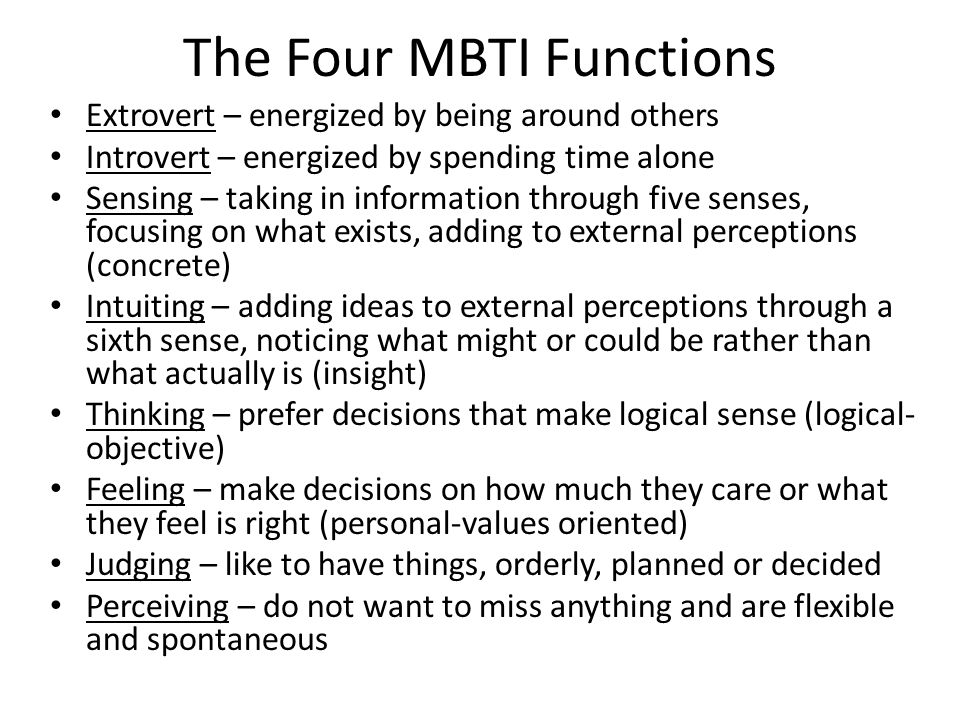 The Four MBTI Functions