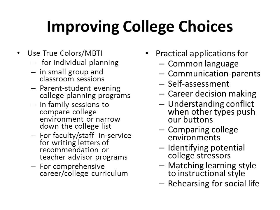 Improving College Choices