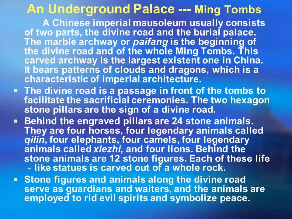 An Underground Palace --- Ming Tombs