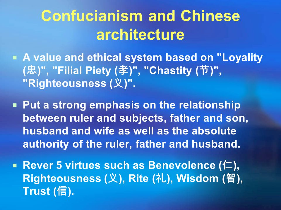 Confucianism and Chinese architecture