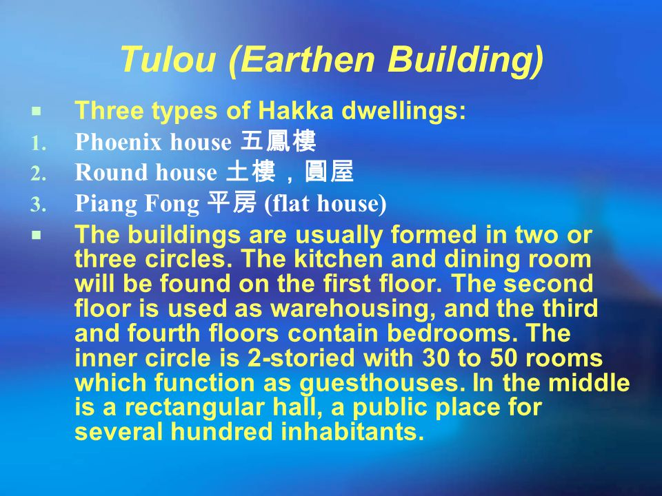 Tulou (Earthen Building)