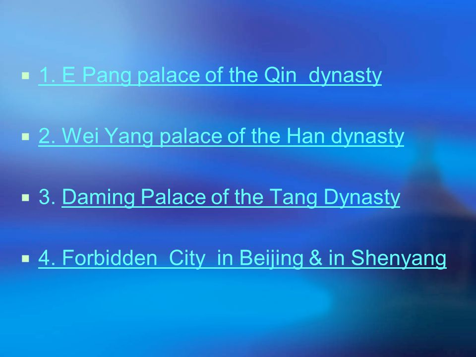 1. E Pang palace of the Qin dynasty