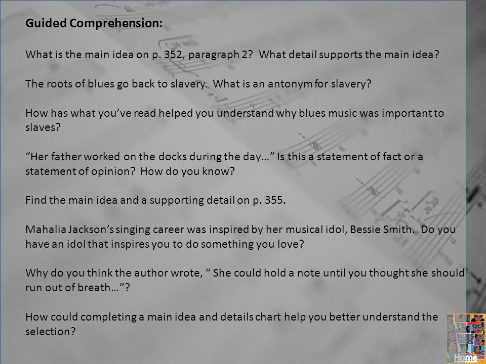 Guided Comprehension: