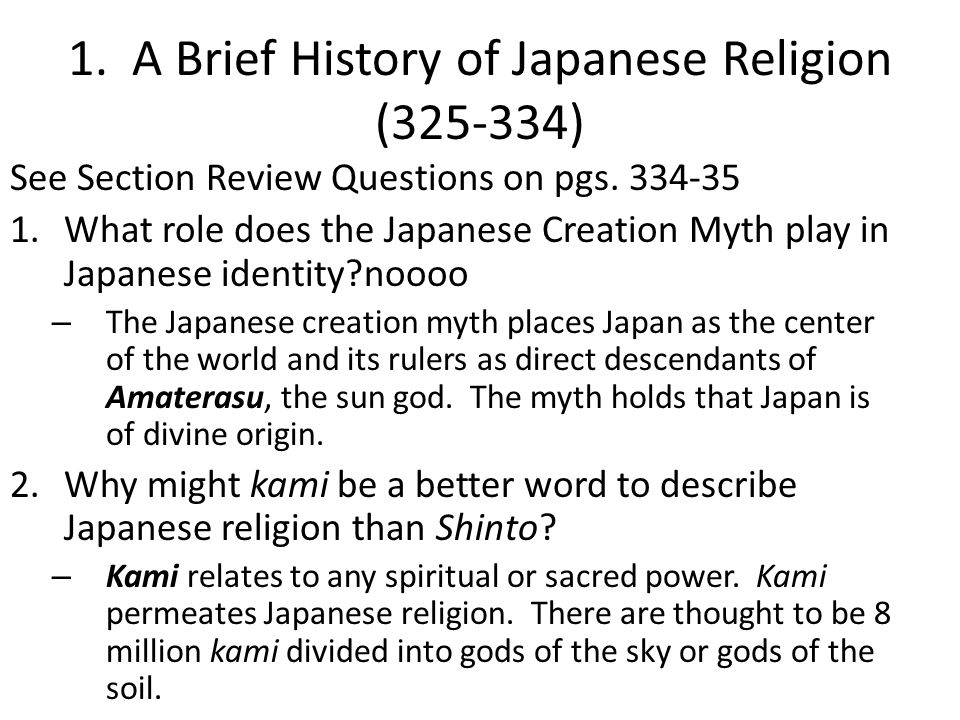 1. A Brief History of Japanese Religion (325-334)