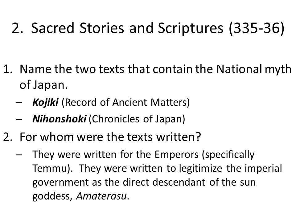 2. Sacred Stories and Scriptures (335-36)