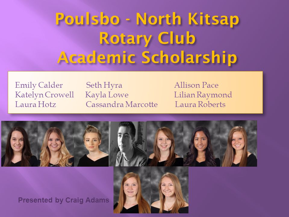Poulsbo - North Kitsap Rotary Club Academic Scholarship