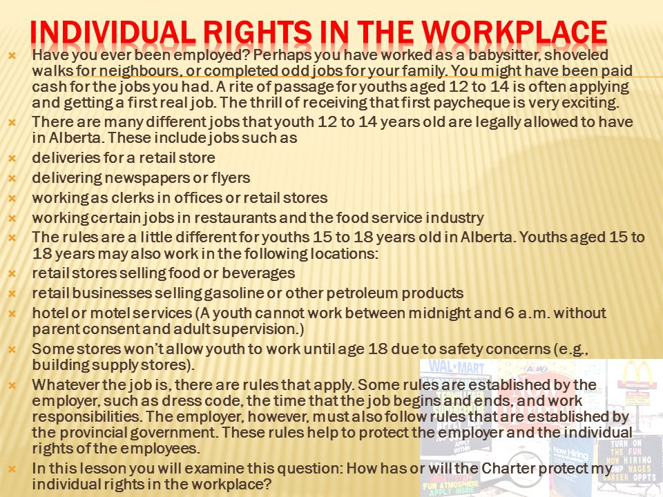 Individual Rights in the Workplace