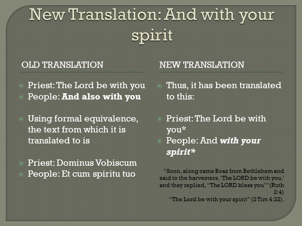 New Translation: And with your spirit