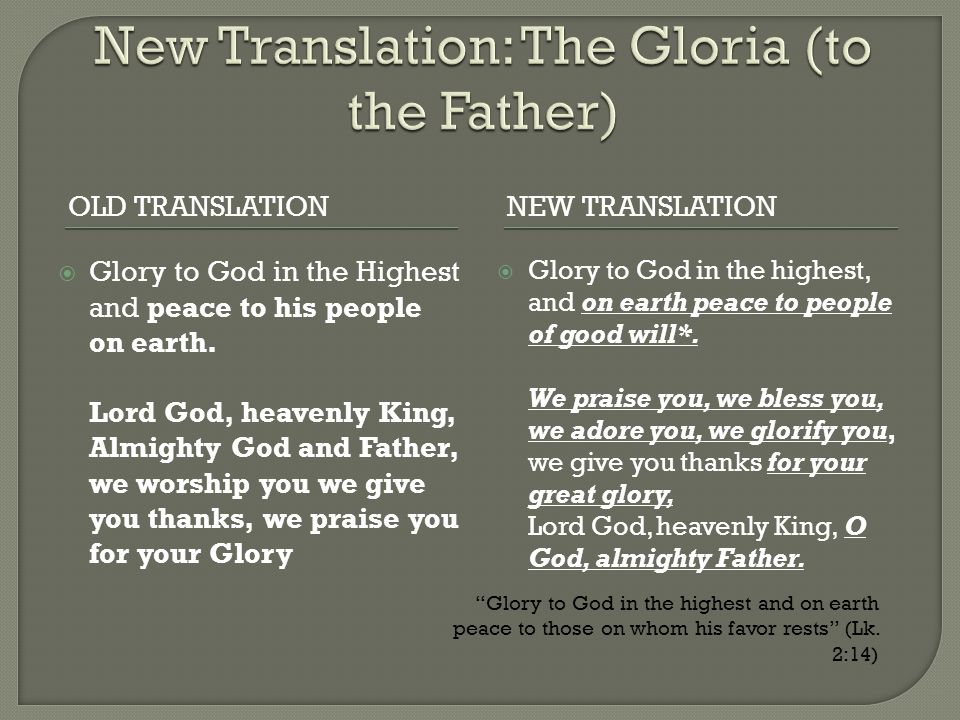 New Translation: The Gloria (to the Father)