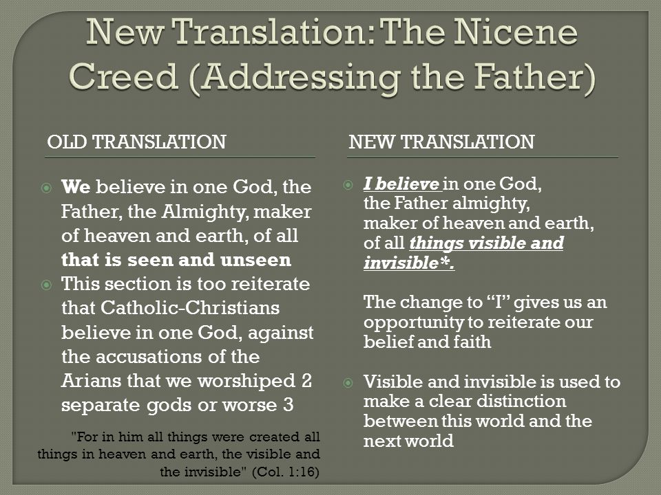 New Translation: The Nicene Creed (Addressing the Father)