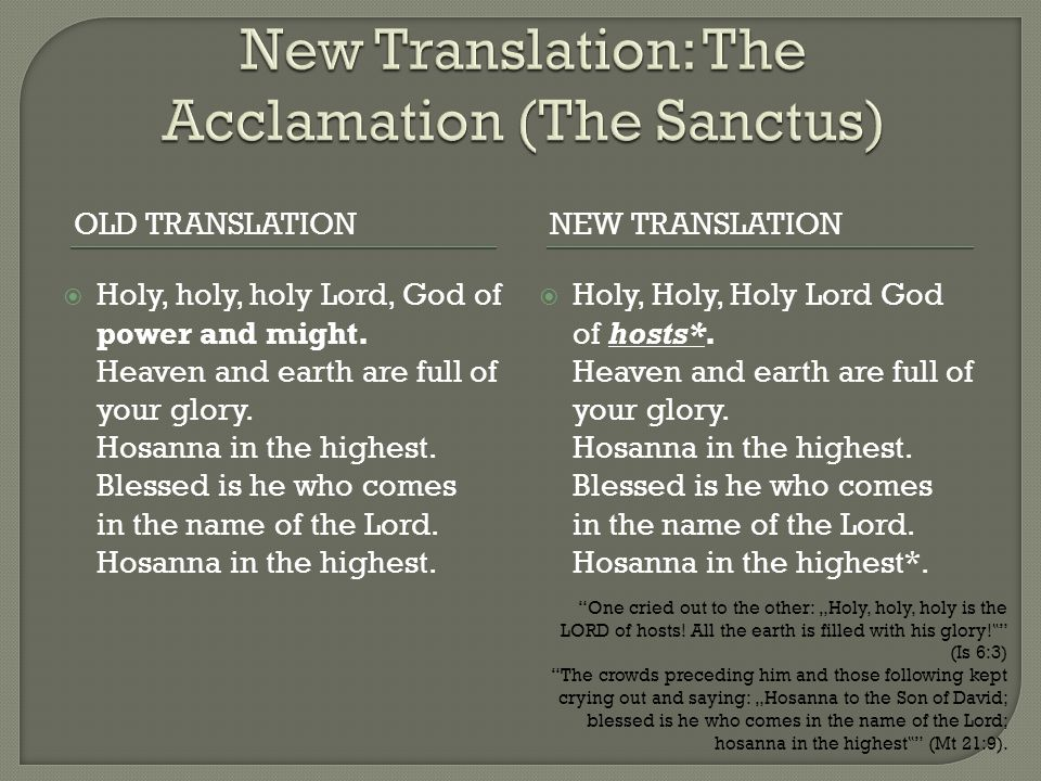New Translation: The Acclamation (The Sanctus)