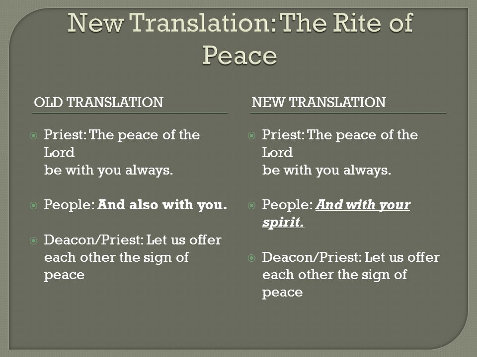 New Translation: The Rite of Peace