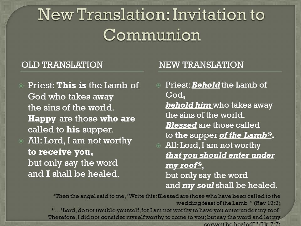 New Translation: Invitation to Communion
