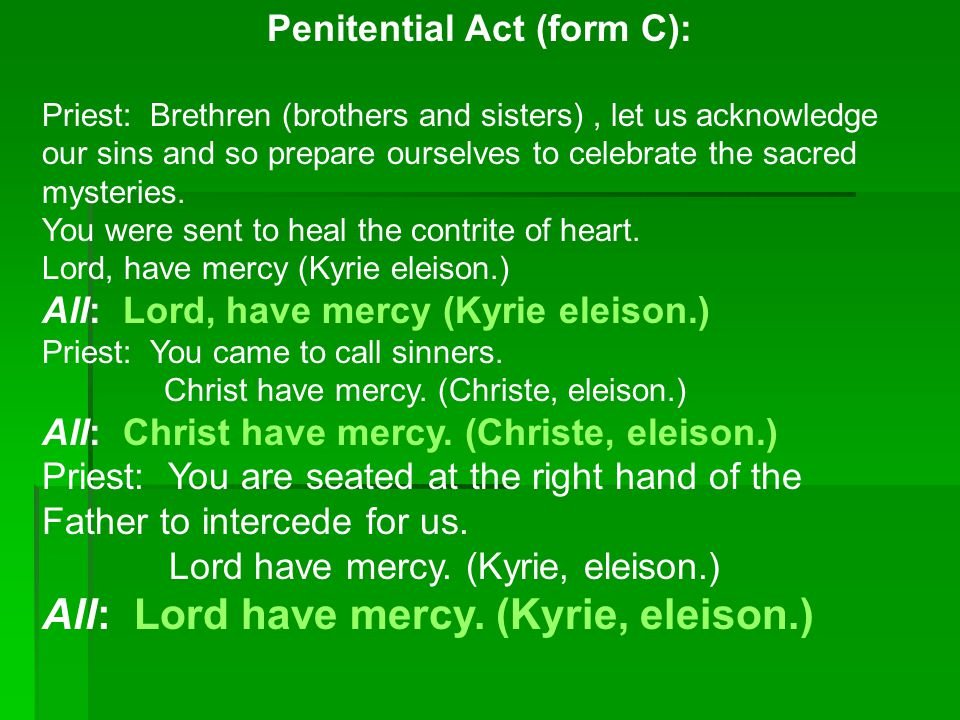 Penitential Act (form C):