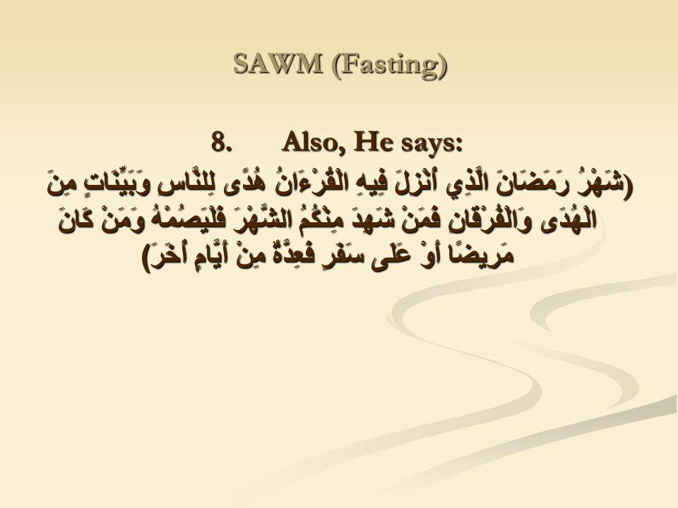 SAWM (Fasting) 8. Also, He says:
