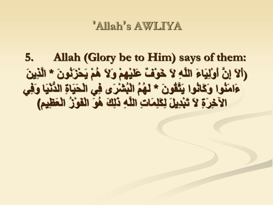 5. Allah (Glory be to Him) says of them: