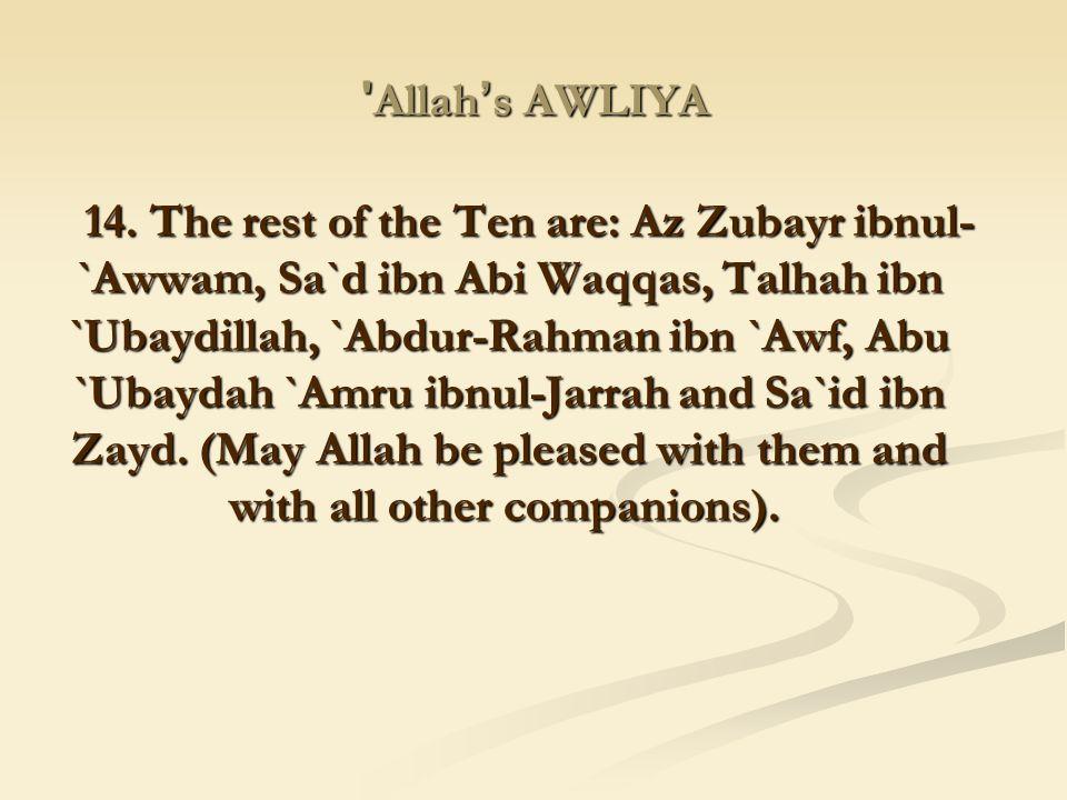 Allah's AWLIYA