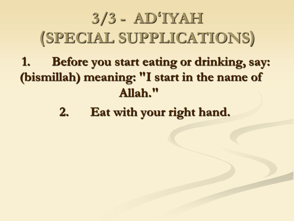 3/3 - AD'IYAH (SPECIAL SUPPLICATIONS)