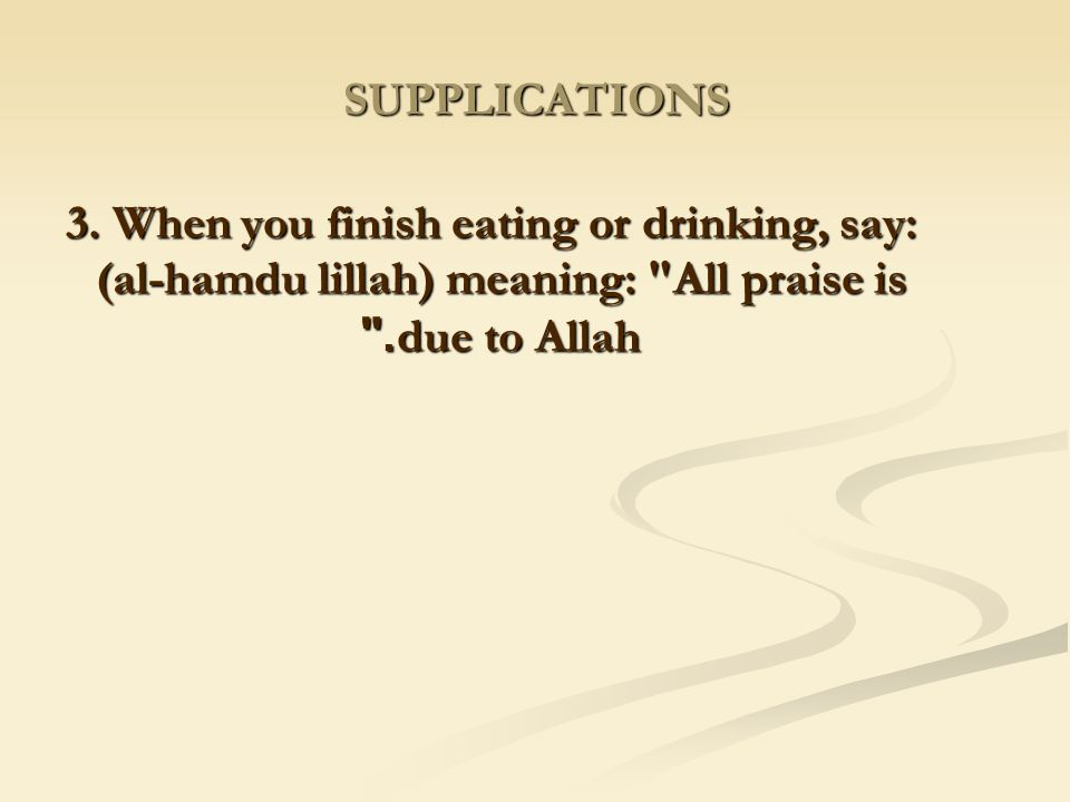 SUPPLICATIONS 3.