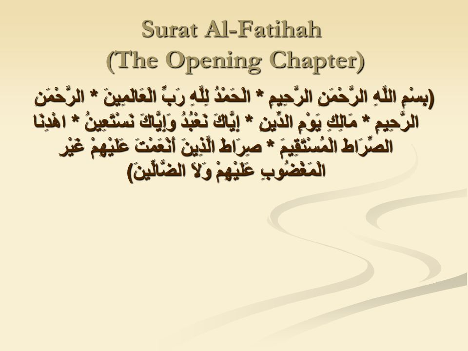 Surat Al-Fatihah (The Opening Chapter)