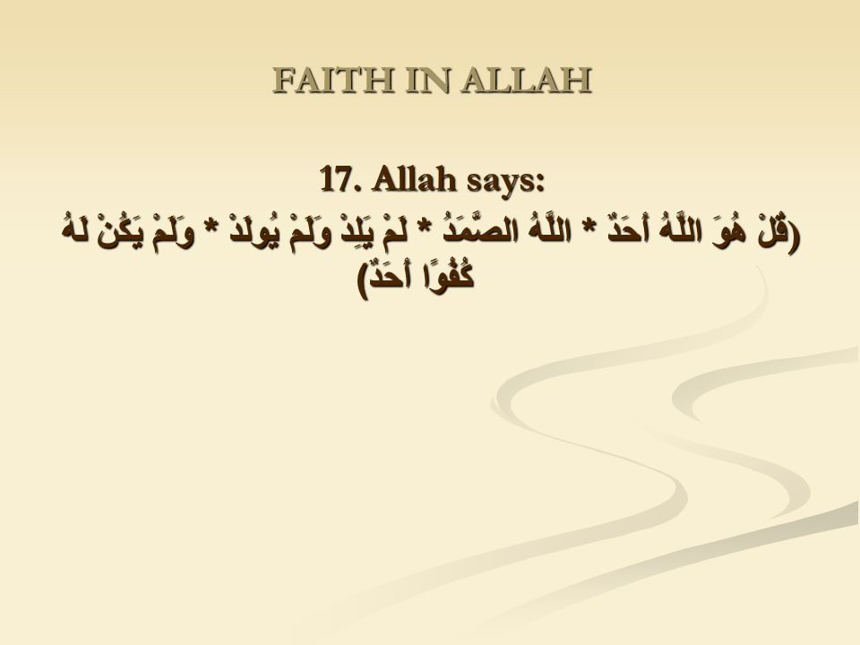 FAITH IN ALLAH 17.