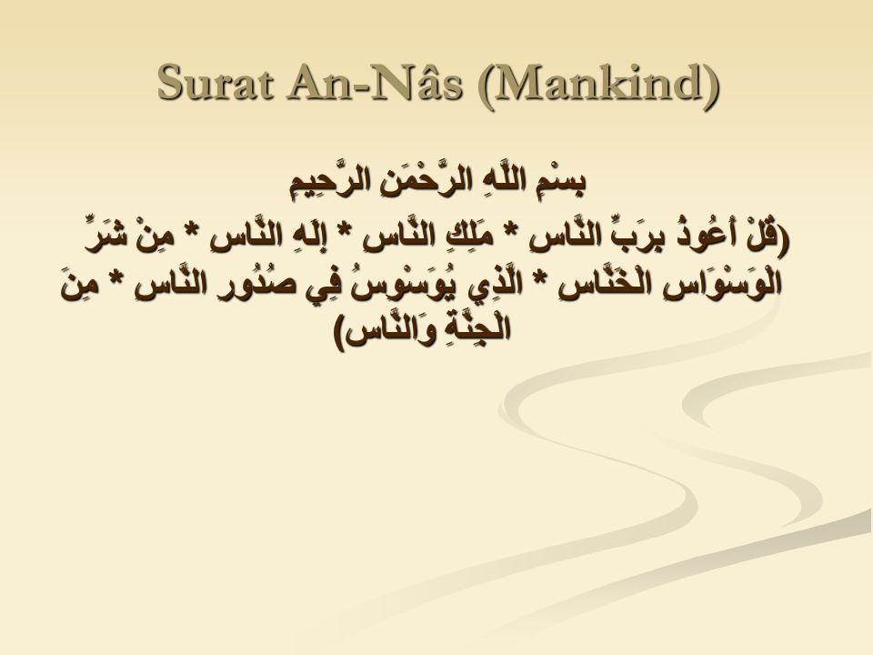 Surat An-Nâs (Mankind)