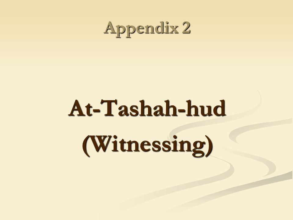 At-Tashah-hud (Witnessing)
